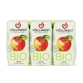 荷林阿爾卑斯有機鮮榨蘋果汁