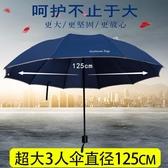 超大雨傘折疊男2三人10十骨加大號加固3雙人女黑膠防曬晴雨兩用傘  【雙十二下殺】