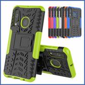 三星 A60 輪胎紋 手機殼 全包邊 內軟殼 TPU 外硬殼 PC 防摔 保護殼