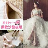 Ann'S人魚之光-素面防水台高跟婚鞋-粉金