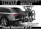||MyRack|| THULE EasyFold XT 2 拖桿自行車架 背後架 自行車架 2台式 攜車架 933