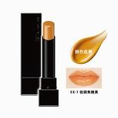 凱婷 飾色打底唇膏 EX-1低調焦糖黃 3.2g