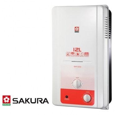 櫻花 屋外一般型熱水器 OFC 12L GH1233 LPG/RF式 桶裝