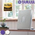 【結帳8x折+24期0利率】YAMAHA ISX-80 桌放型 無線藍芽喇叭 桌上型喇叭 公司貨