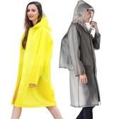 雨衣成人背包定制LOGO大碼長款戶外徒步旅游男女透明帽檐雨披外套