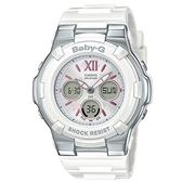【CASIO】BABY-G 如花奔放春天系雙顯錶-白(BGA-110BL-7B)
