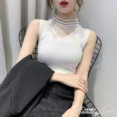 新款吊帶背心女無袖上衣夏季外穿性感蕾絲冰絲薄款內搭打底衫 范思蓮恩