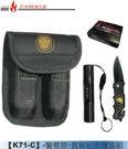 美國進口 警察紀念品禮盒-(含折刀/手電筒/尼龍收納套/精美禮盒)