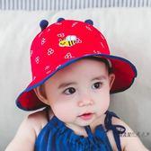嬰兒漁夫帽 韓版嬰兒帽子棉質3-6-12個月男女童漁夫帽寶寶帽子夏季盆帽遮陽帽 全館免運