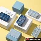 3件套 家用製冰盒帶蓋速凍器廚房凍冰塊雪糕冰格模具冰箱【探索者户外生活馆】