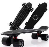 滑板初學者青少年抖音滑板兒童 igo 全館免運