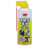 3M 噴射式黃油   【愛買】