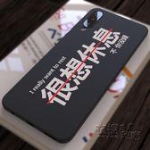 三星A70手機殼男女A60元氣版保護套硅膠防摔磨砂可愛個性創意潮牌 衣櫥秘密