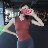 純色性感運動背心女緊身彈力速干跑步服健身房背心式訓練瑜伽上衣
