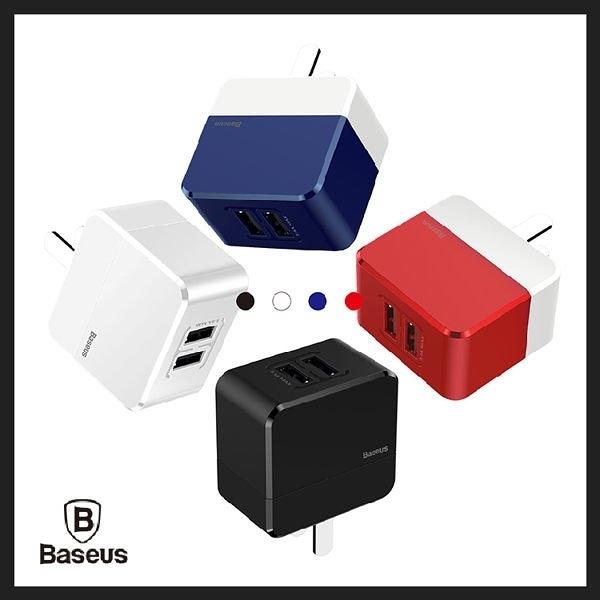 【Love Shop】Baseus倍思 小方 雙U充電器 3.4A 摺疊款 快充 閃充 充電頭