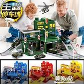 停車場1-2-3周歲拼圖男孩子4-5歲6兒童益智力玩具生日禮物男童7ATF 韓美e站