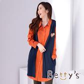 betty's貝蒂思 長板顯瘦兩件式套裝(深桔)