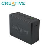 Creative MUVO 1C 防潑水藍芽喇叭 黑