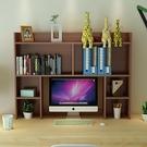 現代簡約學生桌上書架置物架簡易辦公電腦架宿舍桌面書架收納架