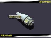 莫名其妙倉庫【XX010 牌照燈】Focus Mondeo TDCi Ecoboost 08-11 LED 牌照燈 T10 小炸彈 小燈 牌照燈