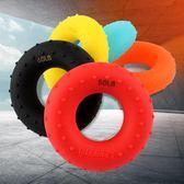 力練者握力器橡膠圈硅膠握力圈指力器握力球男式健身器