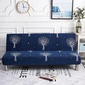 折疊無扶手沙發床套子全包彈力萬能沙發套全蓋沙發墊沙發罩沙發巾 潮流前線