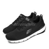 Skechers 訓練鞋 Flex Advantage 3.0 黑 白 男鞋 運動鞋 【ACS】 52751BLK