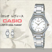 CASIO 秀麗風格 26mm/LTP-1130A-7A/生日禮物/LTP-1130A-7ARDF 現貨+排單!