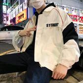 男士韓版潮流寬鬆拼接青少年工裝休閒夾克衫【聚寶屋】