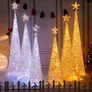 鐵藝發光聖誕樹1.2米1.5米1.8米套餐聖誕節裝飾用品商場場景布置WD 檸檬衣捨