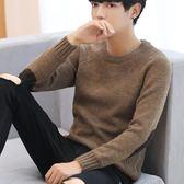 男秋裝2018新款針織衫韓版修身型套頭男士毛衣冬季青年打底衫潮男購物雙11