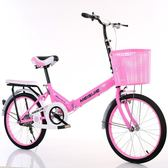 折疊自行車 折疊自行車20寸男女式成人單不變速碟剎單車學生兒童代步超輕便攜 潮先生 DF