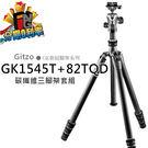 【24期0利率】GITZO GK1545...