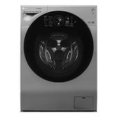 LG 12公斤窄型蒸氣洗脫烘滾筒洗衣機 WD-S12GV