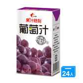 光泉果汁時刻-葡萄汁250ml*24入/箱【愛買】