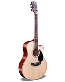 吉他 kepma卡馬吉他d1c/a1c卡瑪民謠初學者旗艦女生男生專用木吉他樂器 夢藝家