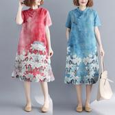 大碼洋裝 夏新款中國風女裝盤扣立領旗袍民族風大碼短袖印花棉麻連衣裙