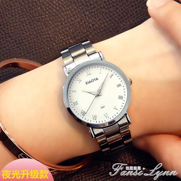 韓版時尚手錶男黑科技潮流簡約休閒大氣男錶學生情侶手錶夜光女錶 中秋節全館免運