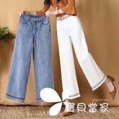 牛仔褲女春秋2018新款韓版顯瘦高腰初戀夏裝寬松闊腿九分直筒褲子