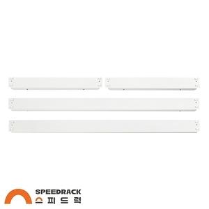 韓國 Speed Rack 角鋼系列 支撐梁組 80x40cm 白色