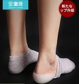 襪內隱形增高鞋墊男抖音同款仿生內增高襪女硅膠隱型體檢增高神器 時尚芭莎