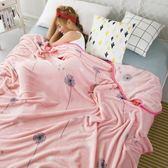 夏季珊瑚絨毛毯加厚法蘭絨床單人薄款小毛巾夏涼被子空調午睡毯子 韓慕精品 IGO