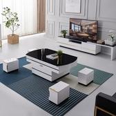 多功能茶几 多功能茶幾餐桌兩用 電動升降小戶型伸縮簡約客廳儲物折疊 DF 艾维朵