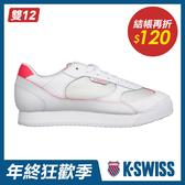 K-SWISS Berry休閒運動鞋-女-白/桃紅