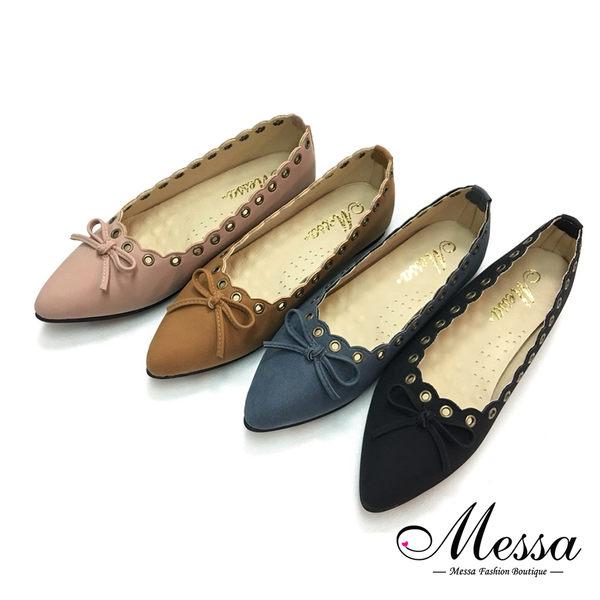 【Messa米莎專櫃女鞋】MIT獨家真皮訂製款-質感洞洞尖頭低跟包鞋-四色