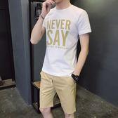 男士夏季運動套裝跑步韓版短袖T恤休閒青少年套裝 DN8834【Pink中大尺碼】