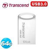 Transcend 創見 JetFlash 710 64GB USB3.0 隨身碟 鋅合金防水抗震碟 (霧面銀)