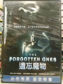 影音專賣店-Y92-038-正版DVD-電影【遺忘魔物】-茱兒史黛特 凱倫魯茲