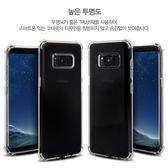 四角氣墊防摔 全軟空壓殼 手機殼│iPhone 5S SE 6 6S 7 8 Plus X XS MAX XR│z7881