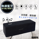 【SAMPO聲寶】多功能藍牙喇叭/音箱(CK-N1851BL)音量夠大